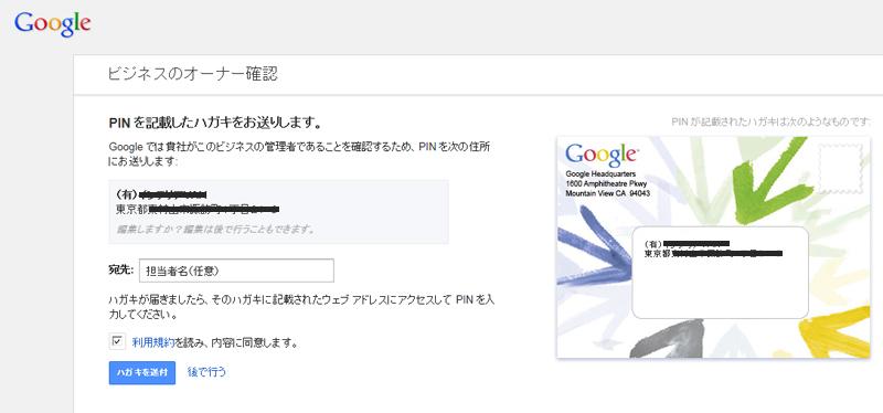 Google+_08