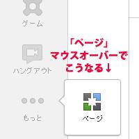 Google+_02