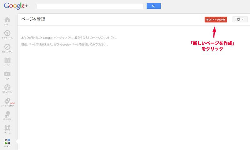 Google+_04