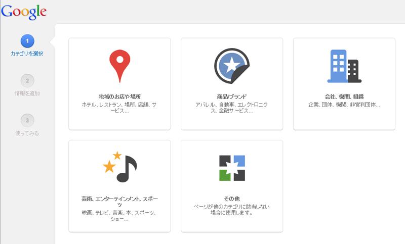 Google+_05