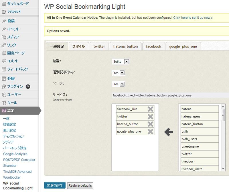 WP_Social_Bookmarking_Light2
