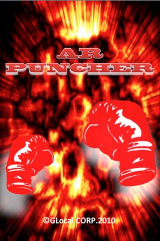 ar-puncher_01